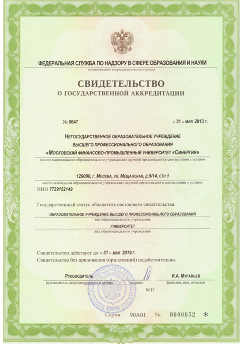 http://departamentvpo.ru/wp-content/uploads/2016/10/загружено-2.jpg
