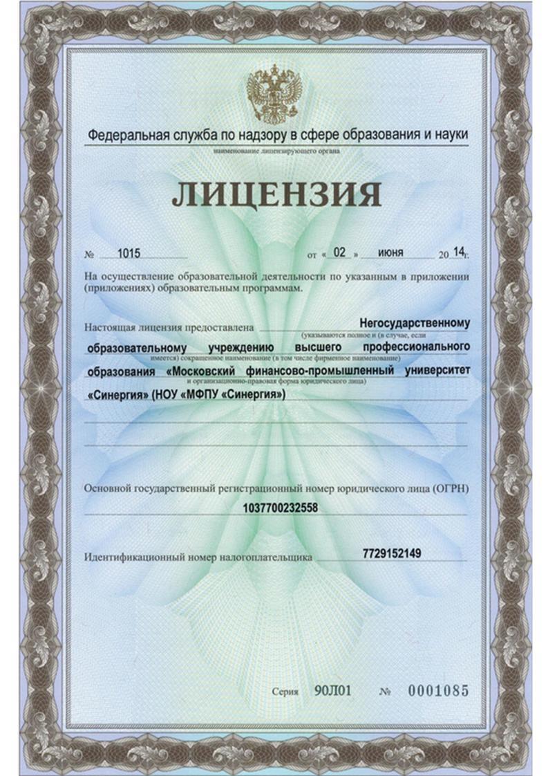 http://departamentvpo.ru/wp-content/uploads/2016/10/загружено.jpg