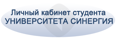 http://departamentvpo.ru/wp-content/uploads/2018/05/skrinshot-08.05.png