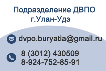 http://departamentvpo.ru/wp-content/uploads/2018/05/uu.png
