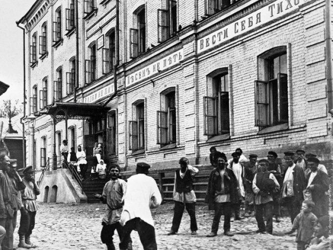 История дистанционного образования в России: часть первая